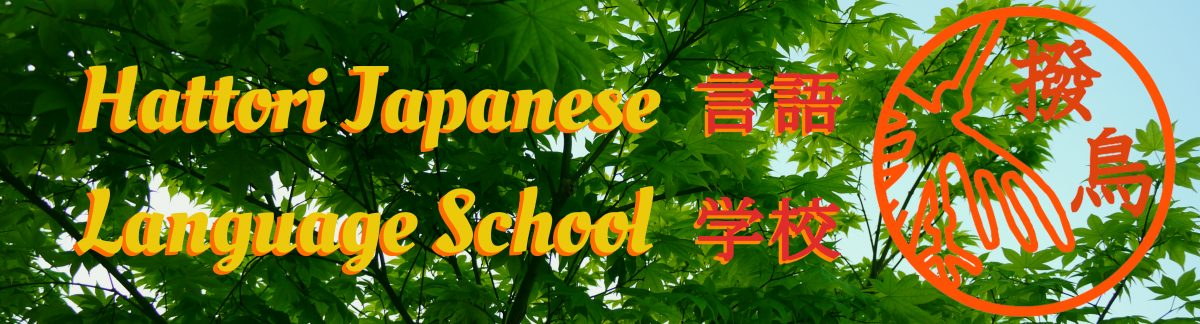 Hattori Japanese Language School